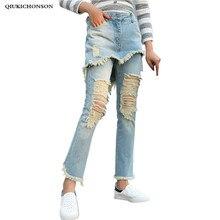 Лучший!  Европейские американские знаменитости моды Нерегулярные ложные джинсы из двух частей Уличная одежд