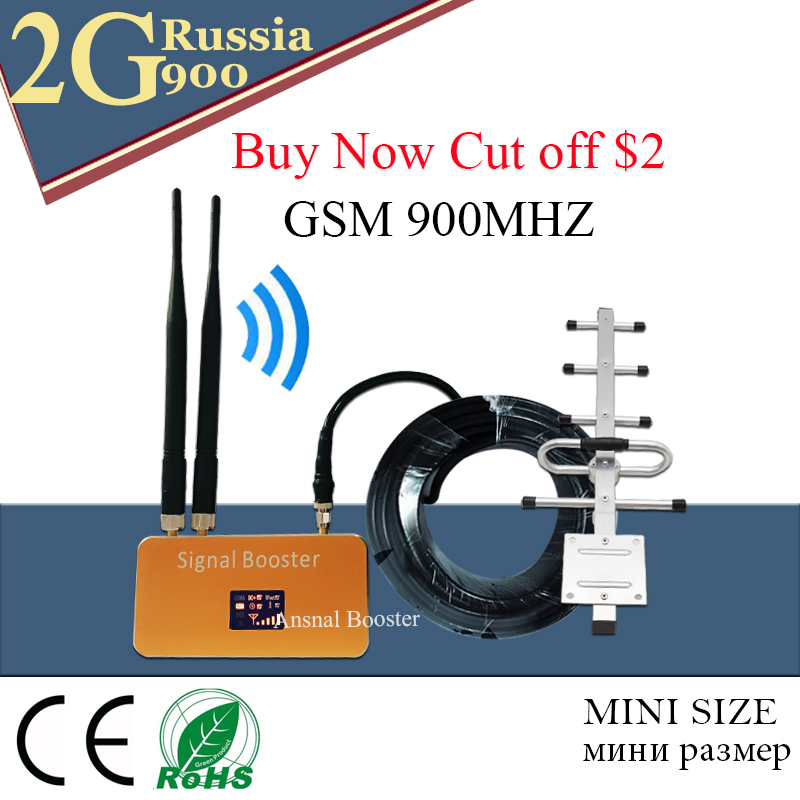 New! 2G 900Mhz Cellular Amplifier GSM Repeater Signal Booster 3G UMTS 900mhz Mobile Telephone