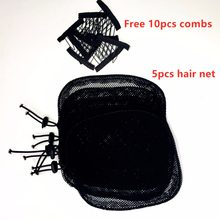 AliExpress Standard Shipping Cheapest Wig Caps For Making Closures Black Color Quality Guaranteed Ponytail Net(China)