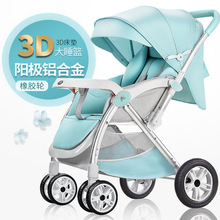 Reversible Baby Stroller Light Portable Umbrella  Cart Hand Push Can Sit Reclining Folding Four Wheel Trolley