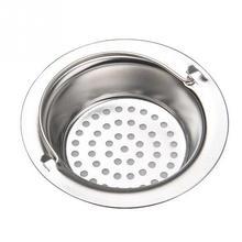 new Stainless Steel Kitchen Sink Filter Round Floor Drain Sewer Drain Hair Colanders Strainers Filter Kitchen Sinks Accessory