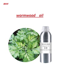 50g/ml/bottle wormwood oil essential oil base oil, organic cold pressed  vegetable oil plant oil free shipping