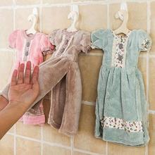 Princess Skirt Hand Towel Originality Water Uptake Coral Down Hanging  Children Wipe Hand Bathroom Accessories(
