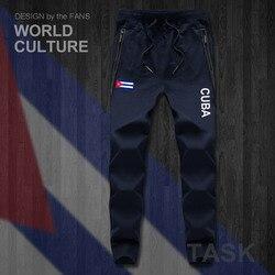 Кубинские Мужские штаны CU CUB, спортивные штаны для бега, спортивные штаны, флисовые тактические повседневные штаны в национальном стиле, нов...