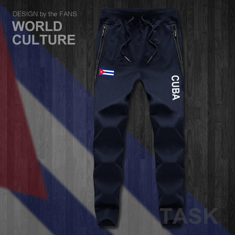 Cuba Cuban CU CUB Mens Pants Joggers Jumpsuit Sweatpants Track Sweat Fitness Fleece Tactical Casual Nation Country Leggin NEW