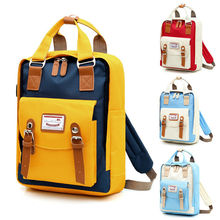 College style women's backpack fashion Oxford cloth trend anti-theft school
