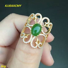 KJJEAXCMY Fine jewelry 925, sterling silver plated natural jasper ladies gold ring