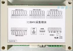 32NTC 32-channel Temperature Acquisition Module Network Port Modbus-TCP USB Isolation 485