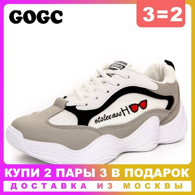 GOGC mùa xuân nền tảng tenis Giày Nữ Giày đế bằng nữ slipony người phụ nữ Giày Thể Thao Nhân Quả cho Nữ G658
