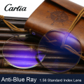 Anti-Blue Ray Lens 1.56 Myopia Presbyopia Prescription Optical Lenses Glasses Lens For Eyes Protection Reading Eyewear