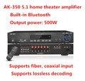 AK-350 500 Вт 5 1 Домашний кинотеатр Bluetooth 4 0 караоке ОК Аудио Усилитель Поддержка USB/SD волокно коаксиальный вход APE lossles декодирование