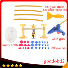 PDR Tools Gold Bridge 28x PDR Puller Tabs Car Dent Removal Paintless Dent Repair Hand Tool Set with glue gun100W +4x glue sticks