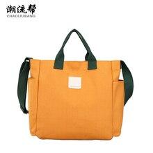 CHAOLIUBANG Fashion Brand Design Women Tote Bag 2017 Shoulder Purse Crossbody Bag For Women black/green/yellow handbag sac a