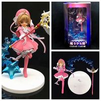 Anime Card Captor Sakura Clear Card Kinomoto Sakura with Magic Wand PVC Action Figures Collectible Model Toys Doll Gift 18cm