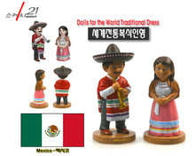 Home Office Mexico Precious Resin Crafts Mexico 2pcset Of Traditional Costume Dolls Home Office Decoration Travel Gifts