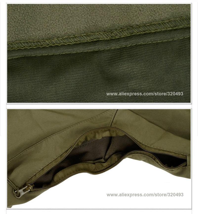 V4.0 Воданепранікальны Soft Shell Jacket - Спартыўная вопратка і аксэсуары - Фота 3