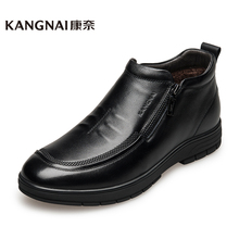 Men's Winter Shoes Genuine Leather Warm Zipped Chukka Dress Boots New 2017 Brown Round Toe Timber Boots 1168752