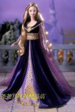 freeshipping Fashion Girl dolls, Princess of the French court doll Christmas gift suit girl