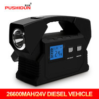 PUSHIDUN 26600mAh 24V Car Starting Device Portable BUS TRUCK Diesel Car Jump Starter 4USB Power Bank SOS Lights F