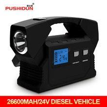 PUSHIDUN High Power Car Starting Device Portable 24V BUS TRUCK Diesel Car Jump Starter 4USB Power