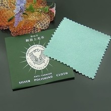 Free shipping Wholesale 30pcs High Quality Silver polish cloth