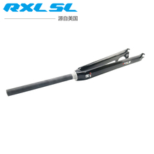 New RXL SL carbon fiber bicycle accessories fork 700CC disc brake type