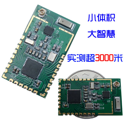 DTU serial port to ZigBee wireless module, CC2530 module with power amplifier, over 3000 meters UART transmission usb serial rs485 rs232 zigbee cc2530 pa remote wireless module