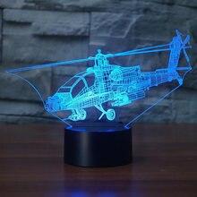 Креативный ночник в виде вертолета светодиодный 3d светильник