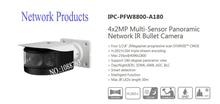 Free Shipping NEW Product DAHUA 4x2MP Multi-Sensor Panoramic Network IR Bullet Camera Without Logo IPC-PFW8800-A180