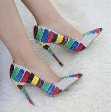 Woman Multicolor 12cm High