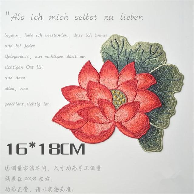 1 pcs high quality big lotus flower embroidered patch garment 1 pcs high quality big lotus flower embroidered patch garment appliques sew on patches clothes cheongsam mightylinksfo