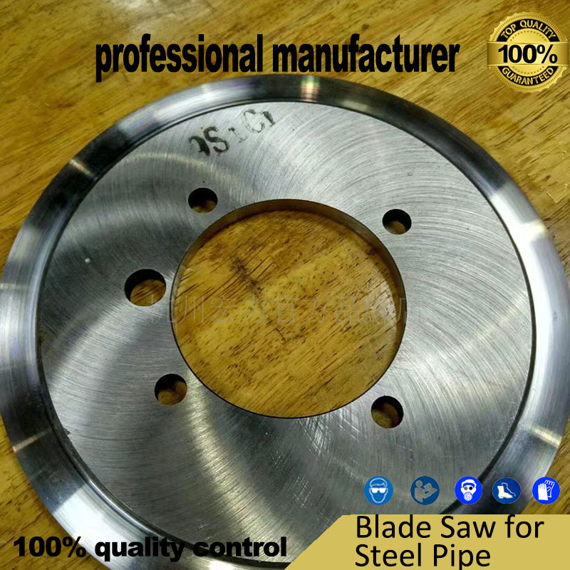 1pc HSSDM05/M2 made 250/275/300*32 mm TIN coating HSS saw blades for cutting steel/ SS steel/ Metal etc - 2