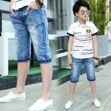 Summer 2017 Boy Jeans Children Soft Thin denimTrousers
