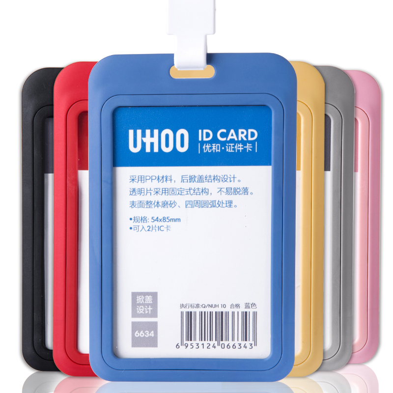 New Exhibition Cards ID Badge Holder Name Tag Staff Business Card Cover Badge Holders School Office Stationery Supplies