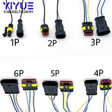 цена на 1set 1/2/3/4/5/6 Pin Car Waterproof Electrical Connector Plug with Electrical Wire Cable Car auto truck wire harness