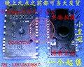 S7530SLV DIP-16L 2 ШТ.