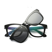 Magnetic Glasses Clip-on Frame 202 Polarized Mirror Coating