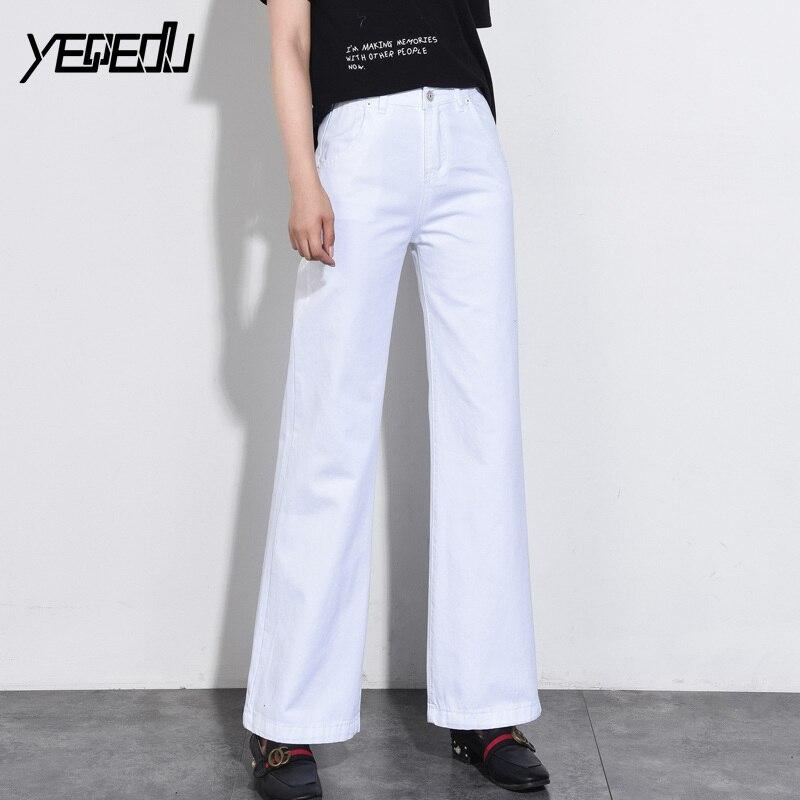 #6823 Spring Summer 2018 High Waist White Jeans Women Korean Fashion High quality Wide leg Femme Casual Straight Loose