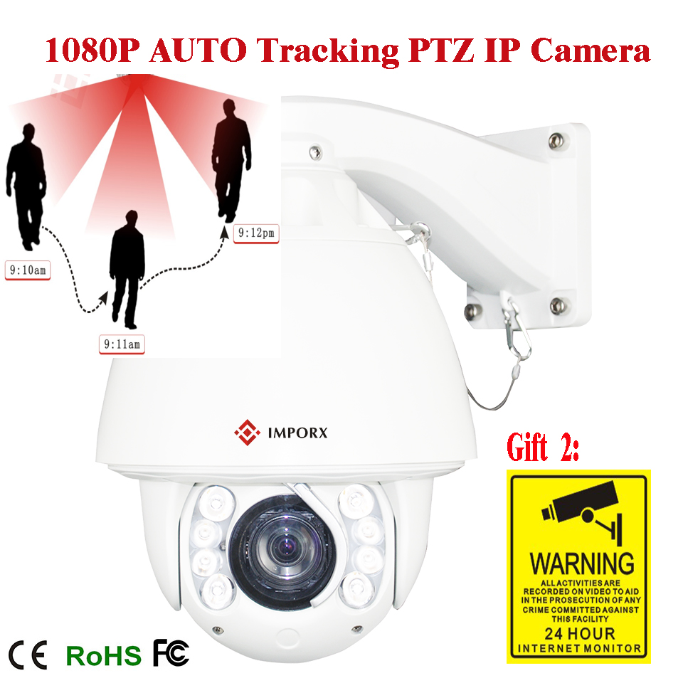 Auto tracking 20x Zoom 2.0 MP 1080P HD High Speed Dome PTZ Camera IR 150m 1/3CMOS free power supply box can send from EU 4 in 1 ir high speed dome camera ahd tvi cvi cvbs 1080p output ir night vision 150m ptz dome camera with wiper