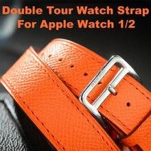 Cuero genuino doble gira venda de reloj correas de reloj serie 1 2 3 iwatch manzana herme correas de reloj