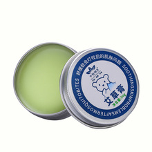 Smoothing Repair Sensitive skin Treatment burns anti-mosquito bites Refreshing Acne Classic Moisturizing Mint cream