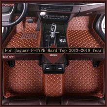 New 3D Leather Car Floor Mats For Jaguar F-TYPE hard top 2013-2019 Custom Auto Foot Pad Automobile Carpet Cover Waterproof mat цена в Москве и Питере
