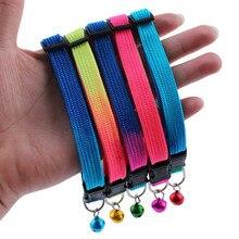 Хит, 1 шт, случайный цвет, Радужный цвет, безопасные регулируемые ошейники для собак с колокольчиком для маленьких собак, высокое качество
