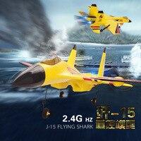 Новый игрок 63 см больше RC истребитель FX-861 4 CH с неподвижным крылом RC планер Электрический пены трюк rc самолет планеры Самолет игрушки до 500 м