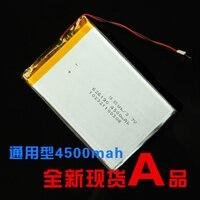 3.7 В 626190 литий-полимерный батареи 4500 мАч 7 дюймов Tablet PC батареи место продукта