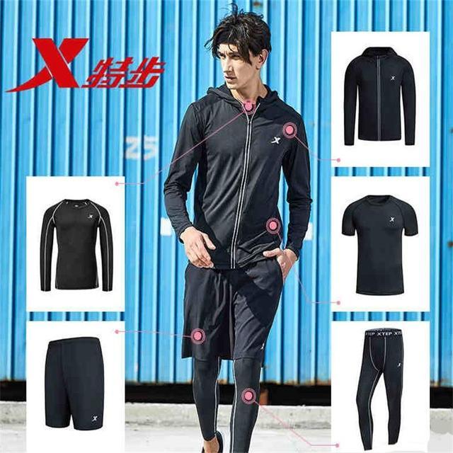 882129999303 Xtep спортивный костюм мужской пять частей 2018 новый круглый вырез с длинными рукавами футболка шорты спортивные брюки костюм