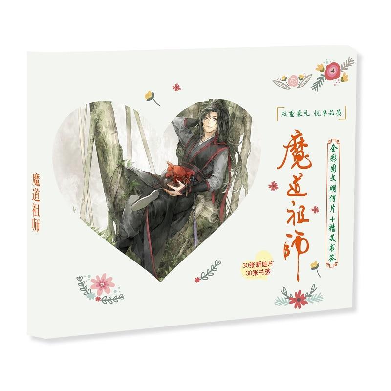 60 Teile/satz Anime Mo Dao Zu Shi Papier Postkarte Und Lesezeichen/gruß Karte/nachricht Karte/weihnachten Und Neue Jahr Geschenke Chinesische Aromen Besitzen Office & School Supplies