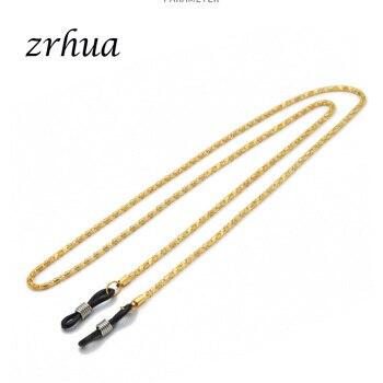 Cadena para gafas de sol de Color dorado/plateado, cadena para gafas, collar, cordón para gafas de lectura, soporte para cuello, correa de cuerda no fácil de decolorar