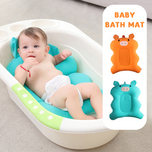 Beds Baby Bath Mat Newborn Bath Mat Anti-Skid Creative Infants Bath Mat 2 Colorss Bath Sponge Shower Swimming Pig Accessories