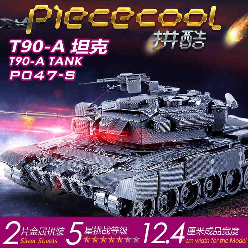 Piececool 2017 T90 TANK- ის უახლესი 3D - ფაზლები - ფოტო 2